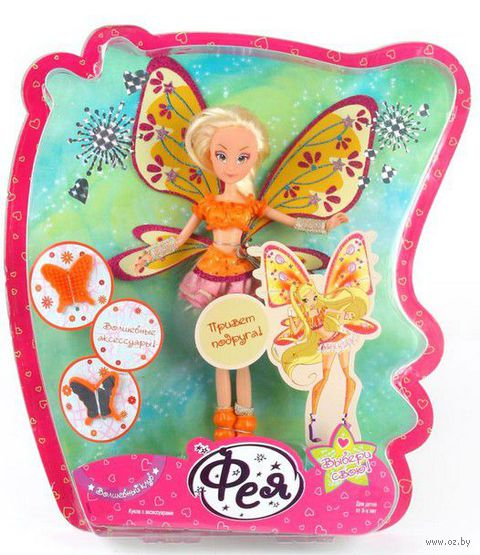 """Кукла """"Фея"""" (с оранжевыми крыльями) — фото, картинка"""