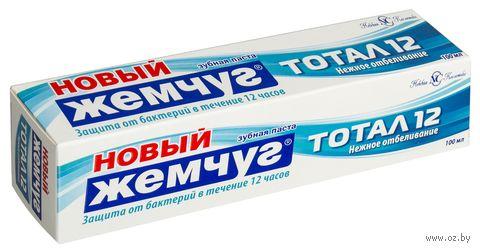 """Зубная паста """"Тотал 12. Нежное отбеливание"""" (100 мл) — фото, картинка"""