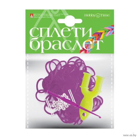 """Набор для плетения из резиночек """"Неоновый фиолетовый"""" (1000 шт.) — фото, картинка"""