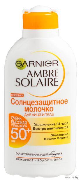 "Молочко солнцезащитное для лица и тела ""Ambre Solaire"" SPF 50+ (200 мл) — фото, картинка"