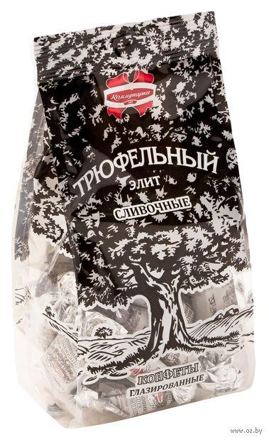"""Конфеты глазированные """"Трюфельный элит. Сливочные"""" (200 г) — фото, картинка"""
