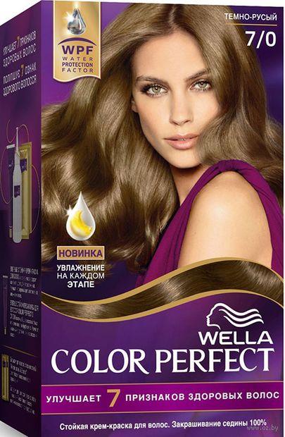 "Крем-краска для волос ""Wella Color Perfect"" тон: 7/0, темно-русый — фото, картинка"