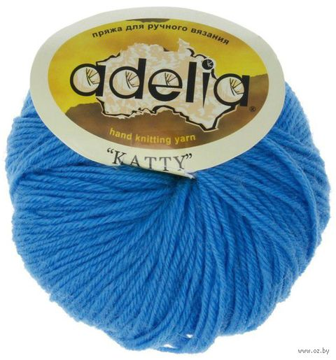 "Пряжа ""Adelia. Katty №17"" (50 г; 150 м; ярко-голубой) — фото, картинка"