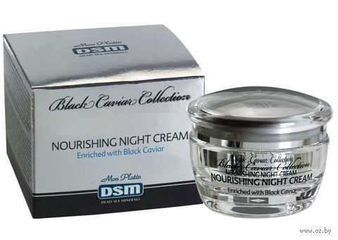 """Ночной крем для лица """"DSM. С черной икрой"""" (50 мл) — фото, картинка"""