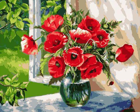 "Картина по номерам ""Жанна Когай. Маки на окне"" (400х500 мм) — фото, картинка"