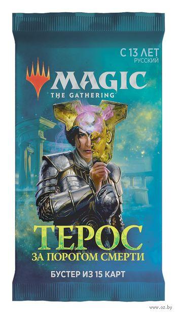 "Бустер ""Magic the Gathering. Терос. За Порогом Смерти"" (15 карт) — фото, картинка"