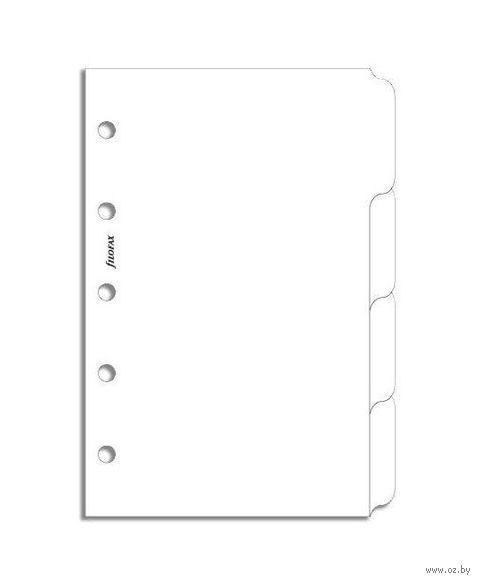 """Комплект Filofax """"Разделители универсальные, 4 секции"""" (mini, white)"""