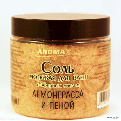 """Соль для ванн """"С эфирным маслом лемонграсса и пеной""""(600 г) — фото, картинка"""