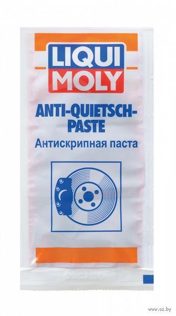 """Паста для тормозной системы """"Bremsen-Anti-Quietsch-Paste"""" (10 г; красная) — фото, картинка"""