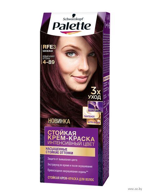 """Крем-краска для волос """"Интенсивный цвет"""" тон: 4-89, баклажан — фото, картинка"""
