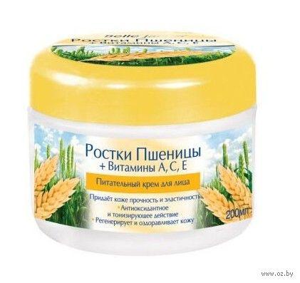"""Крем дневной """"Ростки пшеницы и витамины A, E, C"""" (200 мл)"""