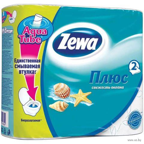"""Туалетная бумага Zewa Плюс """"Океан"""" (4 рулона)"""
