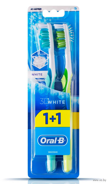"Зубная щетка ""3D White. Отбеливание"" (средней жесткости, 2 шт)"