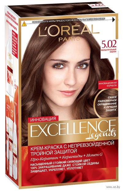 """Крем-краска для волос """"Excellence"""" (тон: 5.02, обольстительный каштан) — фото, картинка"""