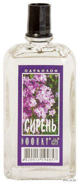 """Одеколон """"Сирень"""" (87 мл; без коробки) — фото, картинка"""