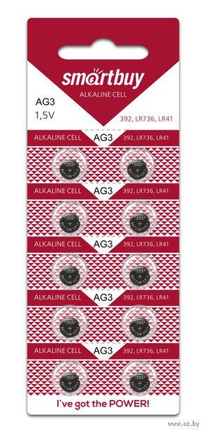 Батарейка часовая Smartbuy AG3-10B (10/2000)  (SBBB-AG3-10B)