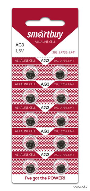 Батарейка часовая Smartbuy AG3-10B (10/2000)  (SBBB-AG3-10B) (10 шт)