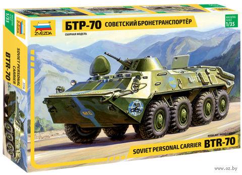 "Сборная модель ""Советский бронетранспортер БТР-70"" (масштаб: 1/35) — фото, картинка"