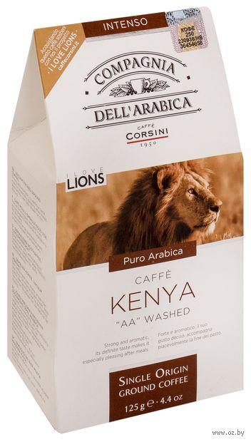 """Кофе молотый """"Compagnia Dell Arabica. Кения"""" (125 г) — фото, картинка"""