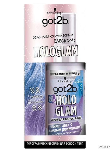 """Окрашивающий спрей для волос """"Hologlam"""" тон: космическое сияние — фото, картинка"""