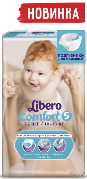 """Подгузники для детей Libero Comfort """"Maxi Plus 5"""" (10-16 кг.; 72 шт)"""