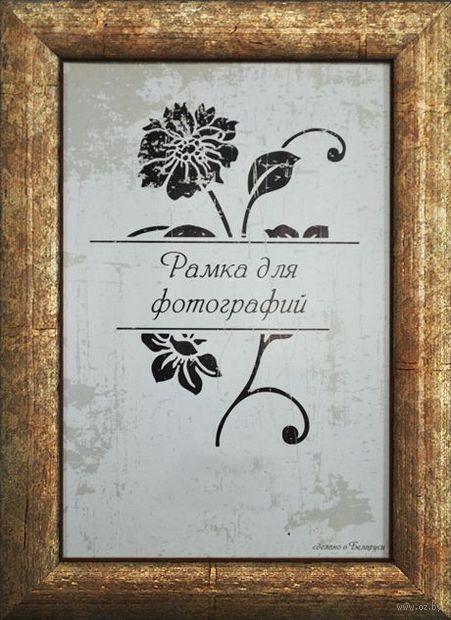 Рамка деревянная со стеклом (15х21 см, арт. 915-31)