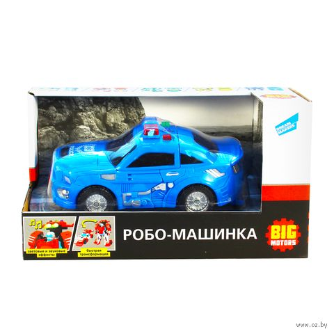 "Машинка ""Робо-машинка"" (арт. D622-H044A) — фото, картинка"