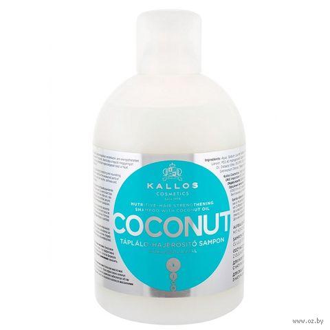 """Шампунь для укрепления волос """"Coconut Nutritive"""" (1 л) — фото, картинка"""