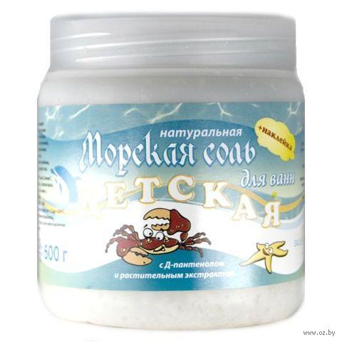 Детская соль для ванн с Д-пантенолом (экстракт крапивы; 600 гр)
