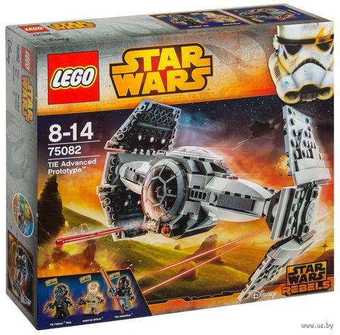 """LEGO Star Wars """"Улучшенный Прототип TIE Истребителя"""""""