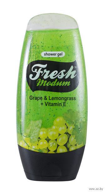 """Гель для душа """"Grape and Lemongrass + Vitamin Е"""" (250 мл)"""