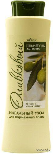 """Шампунь оливковый """"Питание и увлажнение"""" (500 мл)"""