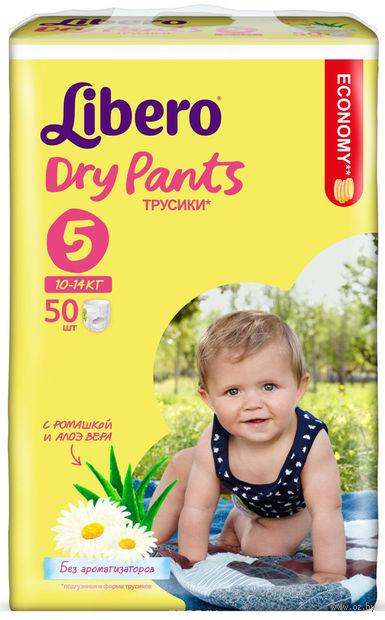 """Подгузники-трусики для детей """"Libero Dry Pants 5"""" (10-14 кг; 50 шт)"""