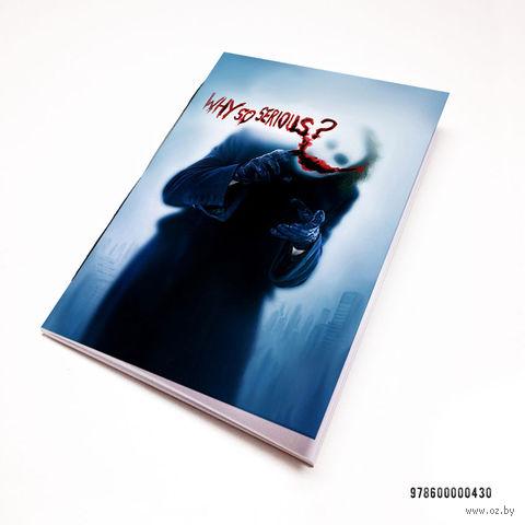 "Блокнот белый ""Джокер"" А7 (430)"