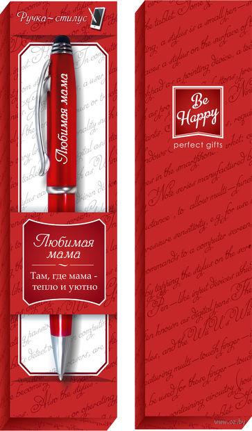 """Ручка шариковая со стилусом """"Любимая мама"""""""