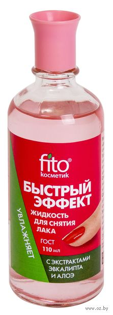 """Жидкость для снятия лака """"Алоэ и эвкалипт"""" (110 мл) — фото, картинка"""