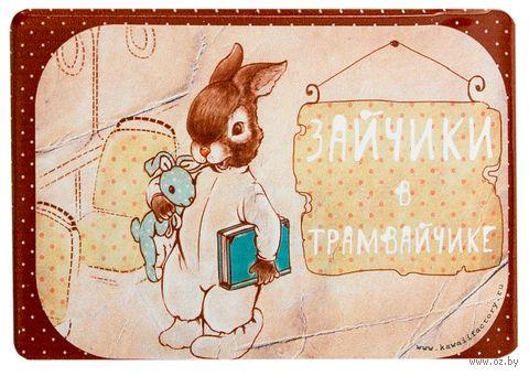 """Чехол для проездного билета """"Зайчики"""" — фото, картинка"""