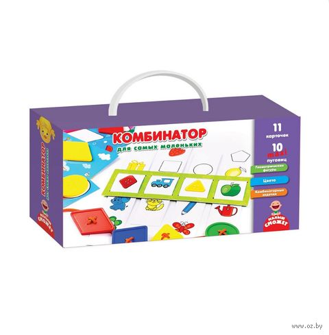 "Игра с пуговицами ""Комбинатор"" — фото, картинка"