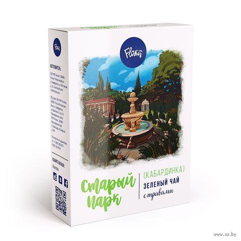 """Чай зеленый листовой """"Floris. Старый парк"""" (40 г) — фото, картинка"""