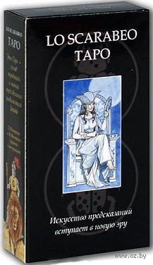 """Таро """"Lo Scarabeo"""" — фото, картинка"""