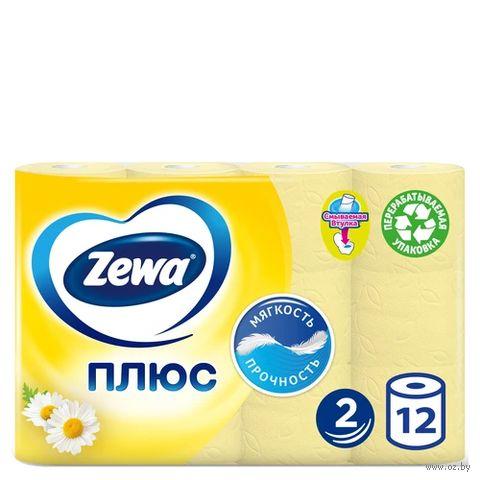 """Туалетная бумага Zewa Плюс """"Ромашка"""" (12 рулонов)"""