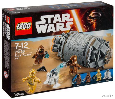 """LEGO Star Wars """"Спасательная капсула дроидов"""""""