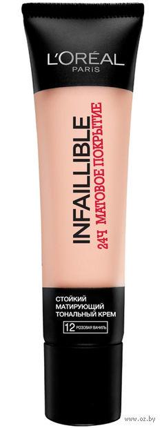 """Тональный крем для лица """"Infaillible"""" (тон: 12, розовая ваниль; 35 мл)"""