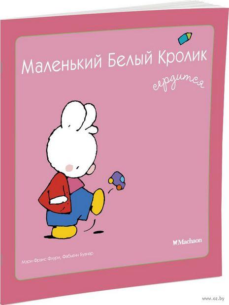 Маленький Белый Кролик сердится — фото, картинка