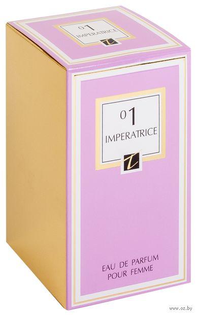"""Парфюмерная вода для женщин """"Imperatrice 01"""" (60 мл) — фото, картинка"""