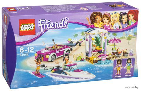 """LEGO Friends """"Скоростной катер Андреа"""" — фото, картинка"""