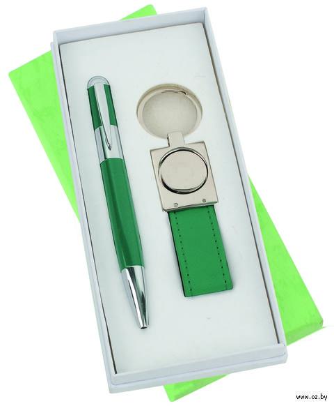 Набор. Шариковая ручка, брелок (зеленый)