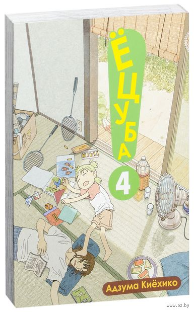 Ецуба! Том 4. Адзума Киехико