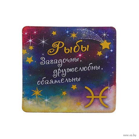 """Магнит пластмассовый """"Рыбы"""" (8,5х8,5 см)"""