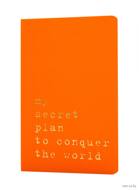 """Записная книжка Молескин """"Volant. My Secret Plan"""" нелинованная (карманная; мягкая оранжевая обложка)"""